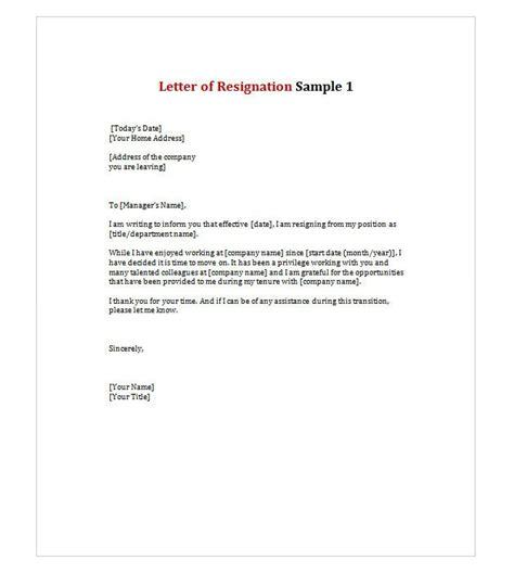 resignation briefprobe die besten 25 r 252 cktritt vorlage ideen auf r 252 cktritt probe r 252 cktrittserkl 228 rung und