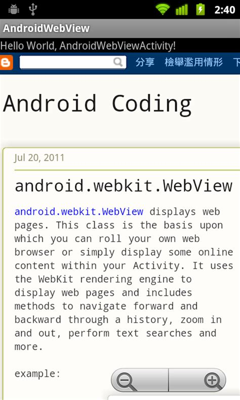 enable javascript for android android coding enable javascript and built in zoom of webview