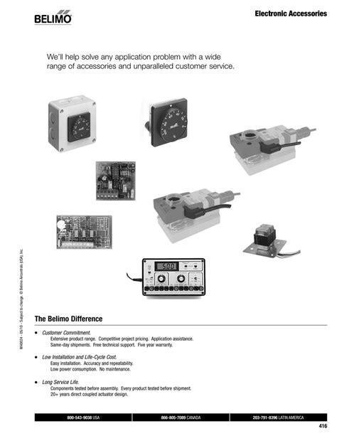 belimo der actuator wiring diagram smoke alarm wiring