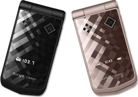 Hp Flip Sony Ericsson sony ericsson gets real with geometric z555 flip