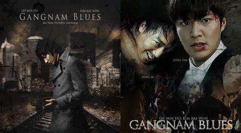 film lee min ho paling romantis akhirnya film terbaru lee min ho akan tayang di indonesia