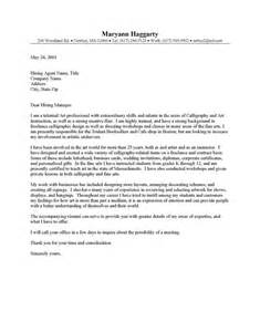 cover letters that stand out write a cover letter that stands out exle covering