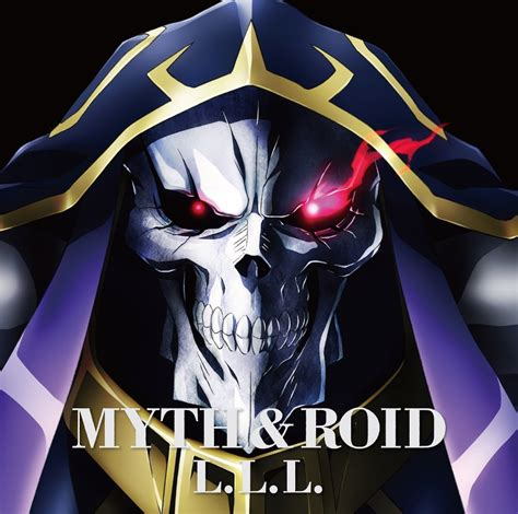 The Myth Ii 6 Disc End myth roid the ending oo歌詞