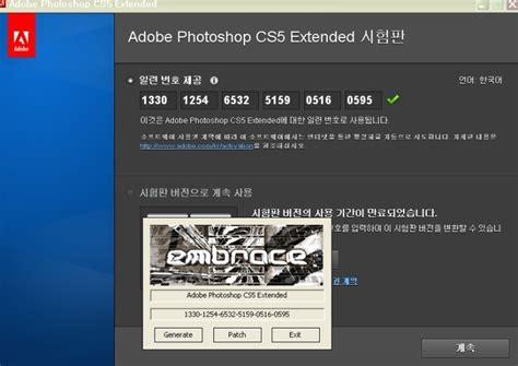 adobe photoshop cs5 tutorial kickass to 포토샵 cs5 일련번호 키젠 네이버 블로그