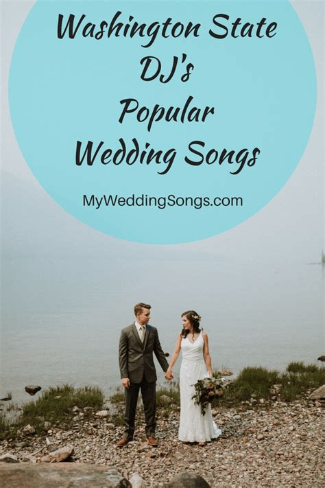 Wedding Song Best by The Best Wedding Songs Ceremony Reception My Wedding
