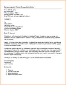 sle cover letter project manager assistant administrator cover letter