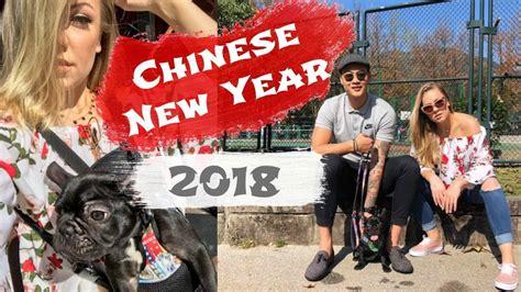new year 2018 in taiwan new year 2018 新年快樂 taiwan vlog