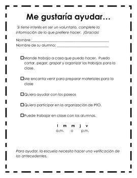 parent volunteer form template best 25 parent volunteer form ideas on parent