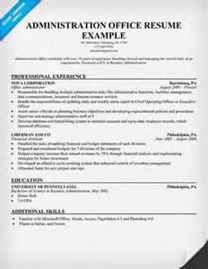 Resume Sles For Administrative Officer Administration Officer Resume Sle