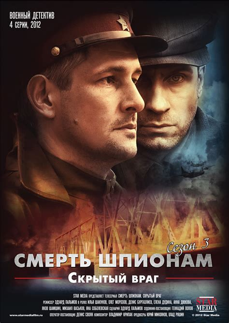film online russkie novie russkie filmi share the knownledge
