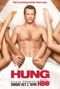 check posters seasons hung boredtodeath hbo jim halterman