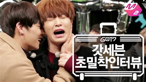 got7 hard carry ep 10 got7 s hard carry unreleased got7 s extremely close