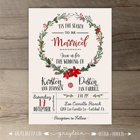 first christmas ornament wedding invitation template