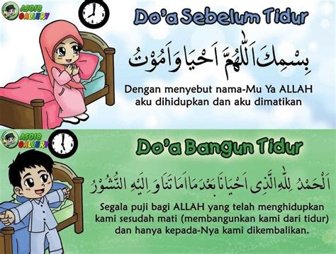 doa sebelum selepas tidur do a dzikir