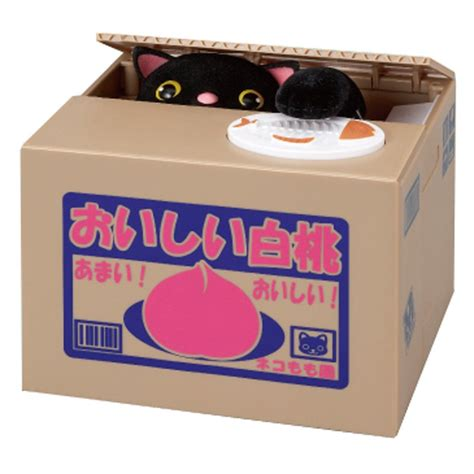Celengan Kucing Itazura Kitten Coin Bank j fair itazura cat coin bank black cat kuro neko