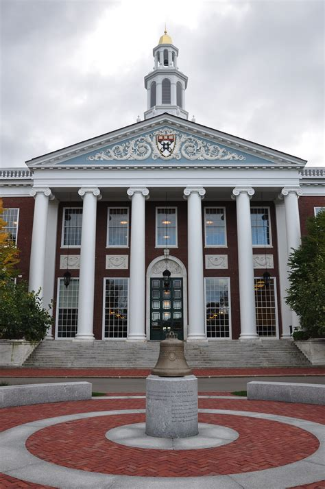 Baker Mba by File Harvard Business School Baker Library 2009a Jpg