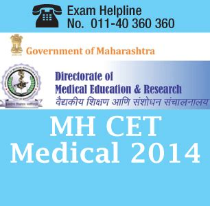 Mh Cet Mba Helpline Number by Mh Cet 2014 Result Declared Check Here