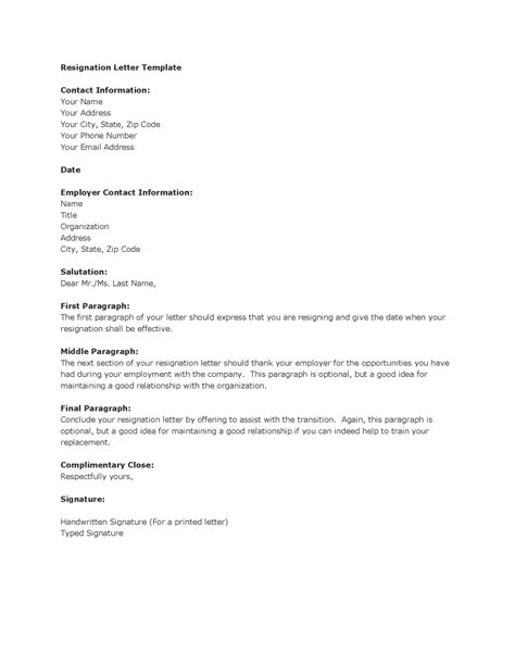 resignation letter templates resignation letter template best business template