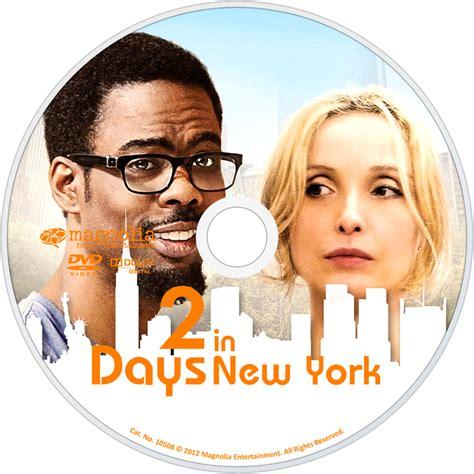 film one day in new york 2 days in new york movie fanart fanart tv