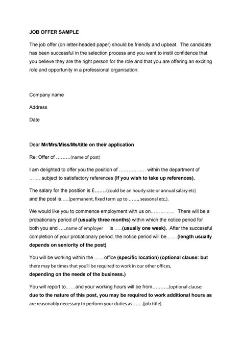 appointment letter format probation period sle offer letter with probationary period