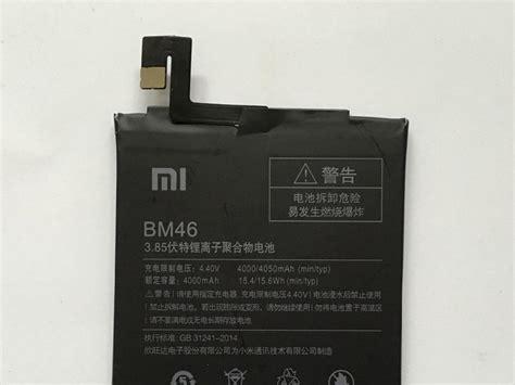 Termurah Baterai Xiaomi Redmi Note 3 Bm46 Original bateria original bm46 para xiaomi redmi note 3