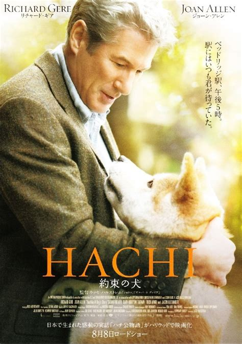 what of is hachi hachi a s tale 2009 rotten tomatoes