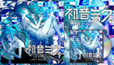The Last Goodnight Contest by Hatsune Miku Last By