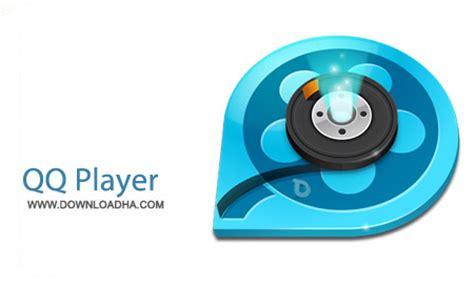 qqplayer apk qq player pro apk index of mehran 94 04 26