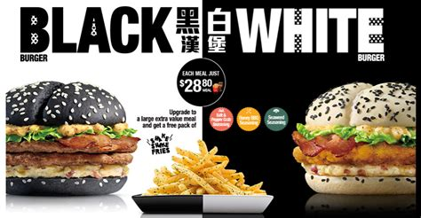 black burger battles mcdonalds japan unveils dark burger to mcdonald s is closing hundreds of stores this year