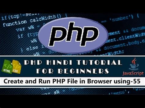 tutorial php in hindi create and run php file in browser using xampp tutorial 55