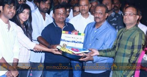 actor vijay sethupathi horoscope in tamil kv anand vijay sethupathi project starts today 11th of