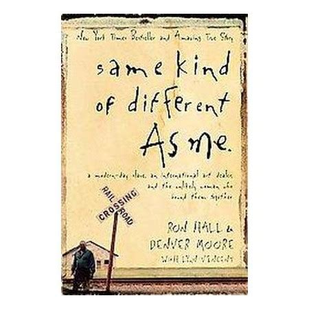 same of different as me same of different as me reprint paperback by