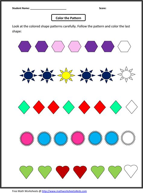 geometric pattern worksheets kindergarten perimeter of irregular shapes kid stuff pinterest