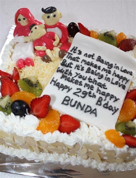Hiasan Kue Cake Ulang Tahun Acara Birthday Card Gift Zakka Bread atha cake cookies cake b day