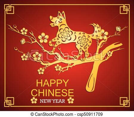 new year for year of the happy new year 2018 year of the lunar new