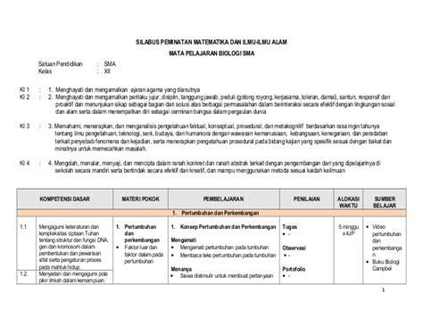 Cd Rpp Mapel Biologi Sma Ma Kelas X 10 K13 Revisi 2017 Silabus Dan Rpp Biologi Sma Kurikulum 2013 Kelas Xii