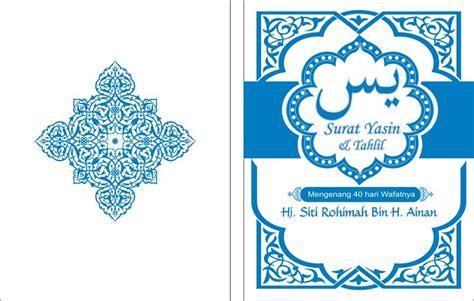 format buku yasin cover yasin contoh desain undangan