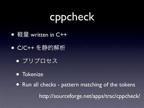 pattern matching vim c言語静的解析ツールと ruby 1 9 trunk