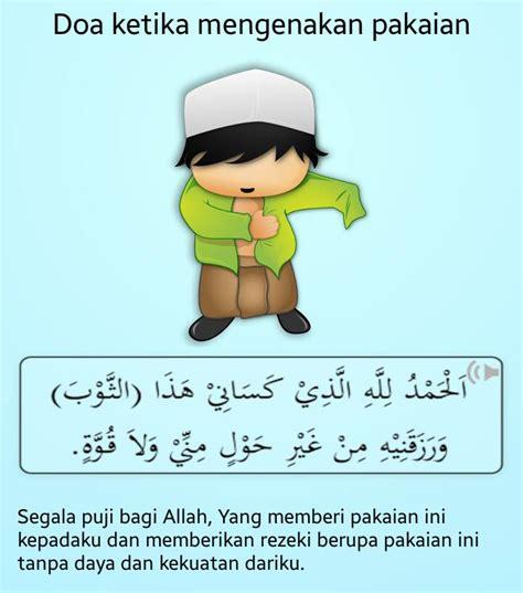 Ucapan Anak Muslim Sehari Hari gambar buah untuk anak gambar c