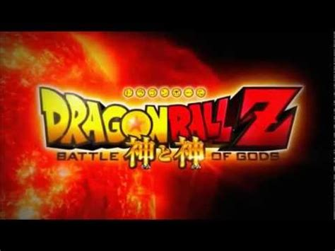 along with the gods eng sub watch online dragon ball z battle of gods full movie hd 1080p english