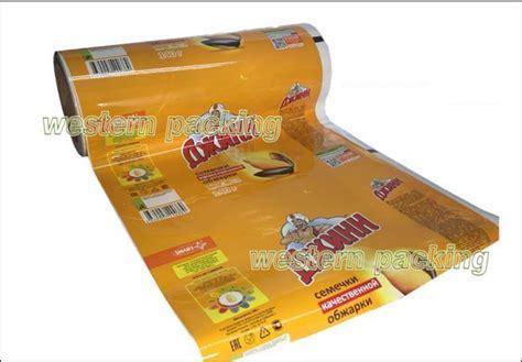 Kemasan Aluminium Foil Roll Aluminum Foil Food Packaging Plastic Printed