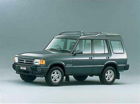 1993 honda crossroad ホンダ クロスロードの価格予測 カーセンサーラボ