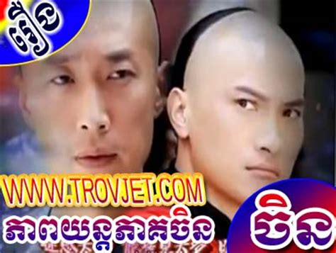 film thailand the writers movies រ ង khmer dubbed 2012 ghost writer chinese drama