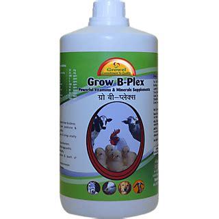 Vitamin San B Plex Grow B Plex Vitamin B Complex With Vitamin E Vitamin C