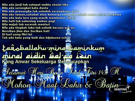 gambar kata kata mutiara idul fitri 28 images kata kata ucapan lebaran 2014 ucapan hari raya
