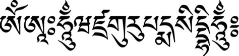 tibetan translation