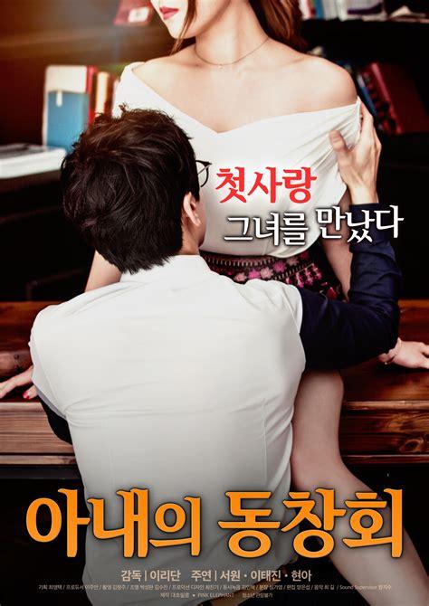 film 2017 korean korean movies opening today 2017 03 09 in korea