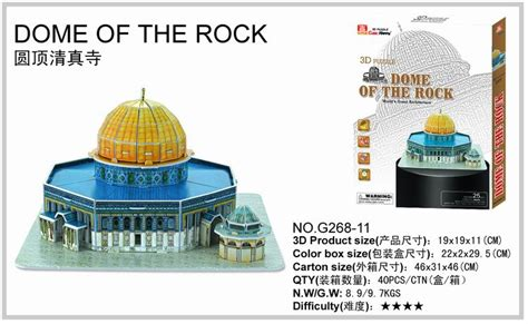 Best Seller Cubic Puzzle 3d The Dome Of The Rock Large Size free shipping dome of the rock 3d puzzles g268 11 diy