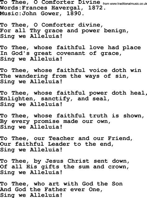 comforter lyrics pentecost hymns song to thee o comforter divine