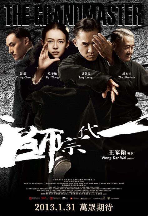 film action hongkong terbaik 2013 image gallery hong kong chinese movie
